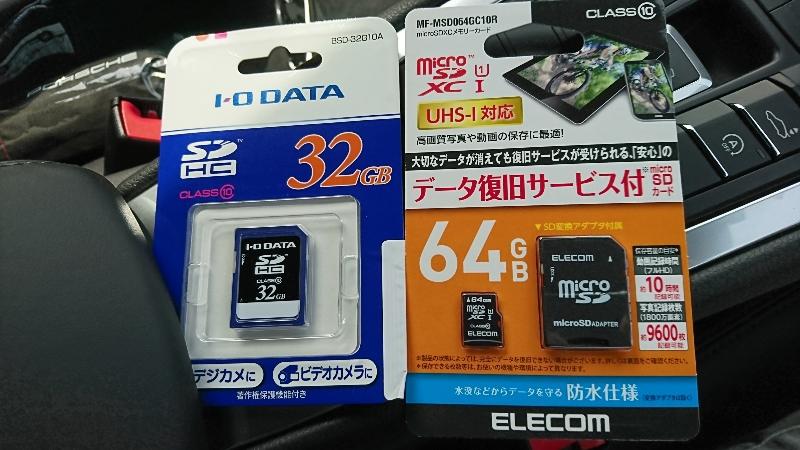 ELECOM microSDXCメモリーカード64GB