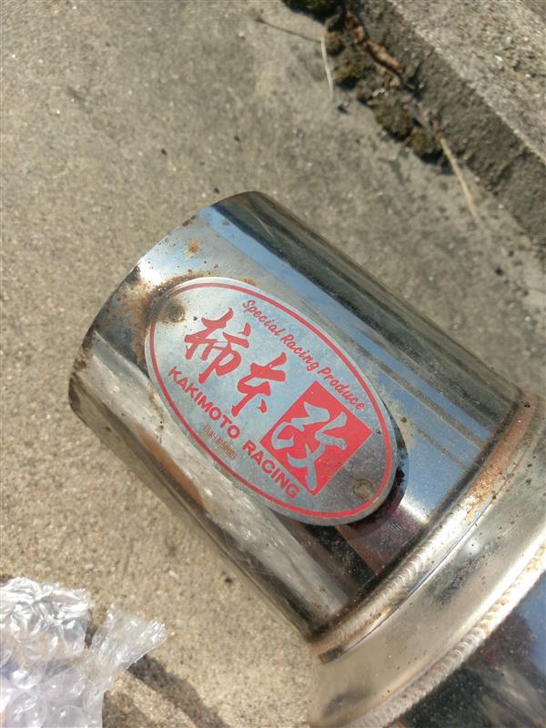 KAKIMOTO RACING / 柿本改 HYPER 2000 FULLMEGA N1+