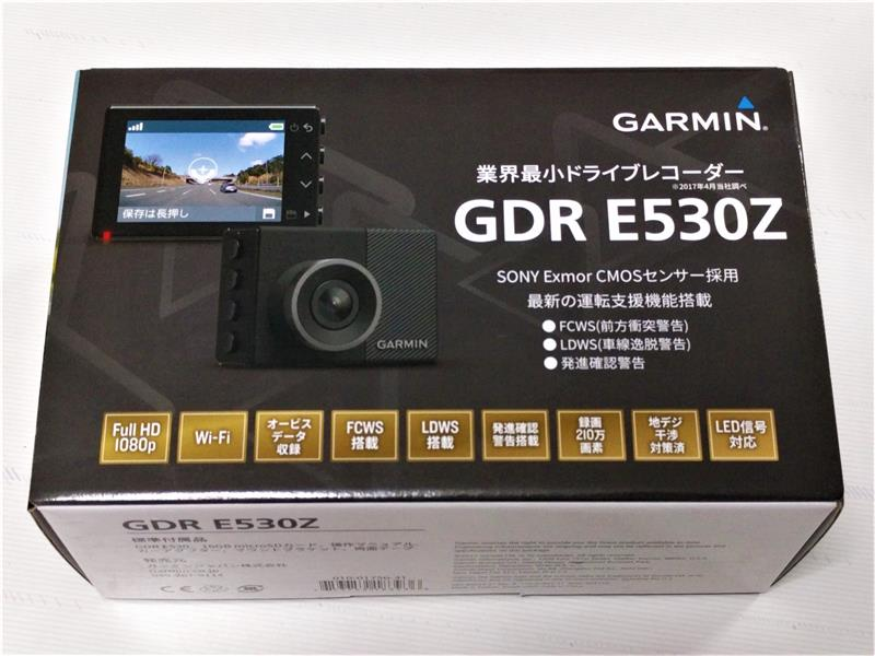 GARMIN 業界最小ドラレコ~ガーミンGDR-E530Z