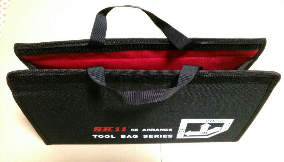 藤原産業 3Dスモールバッグ