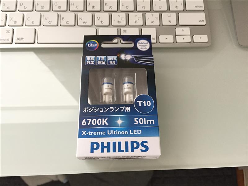 PHILIPS X-treme Ultinon LED T10 360°CeraLight ポジションランプ 6700K