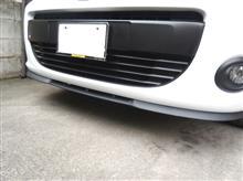 カングーセアト(純正) Cupra R フロントリップスポイラーの単体画像