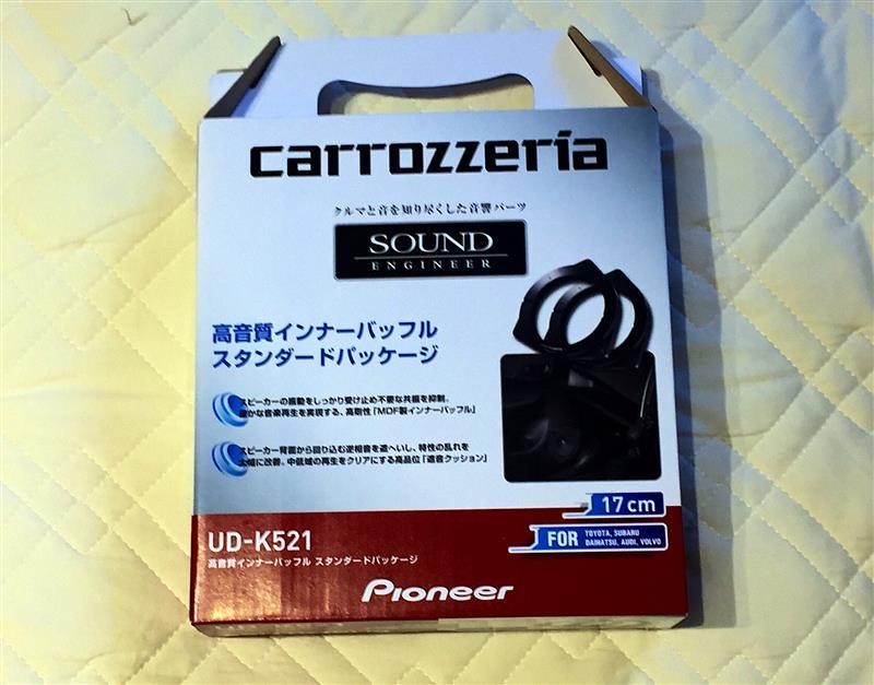 PIONEER / carrozzeria UD-K521