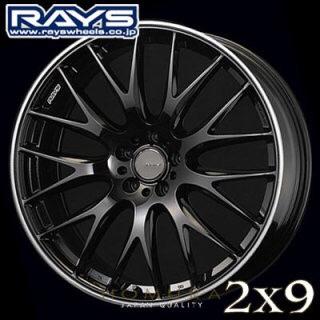 RAYS HOMURA 2x9