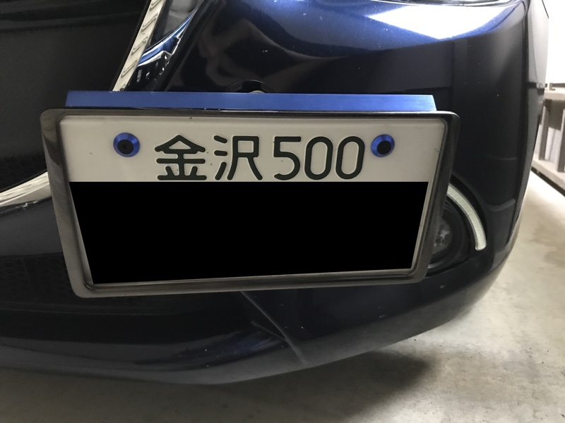 SEIWA K409 ナンバーステーエアロスタイル BLUE