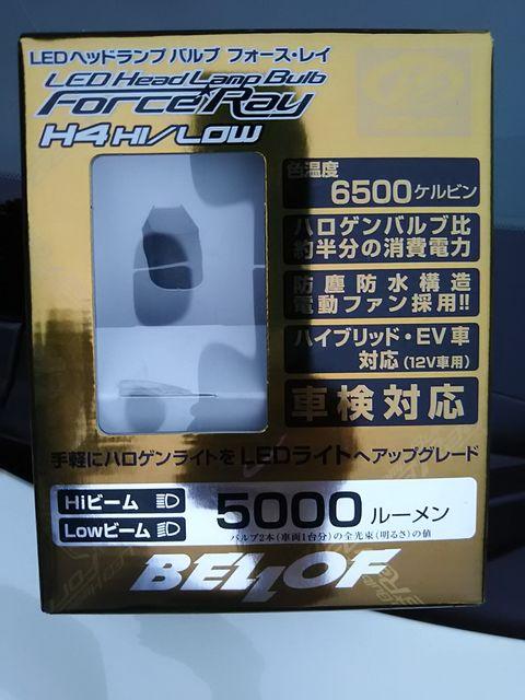 BELLOF LED Head Lamp Bulb Kit ForceRay