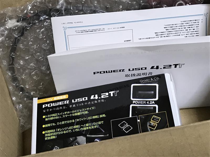 Grazio&Co. POWER USB4.2TT+専用延長ハーネス