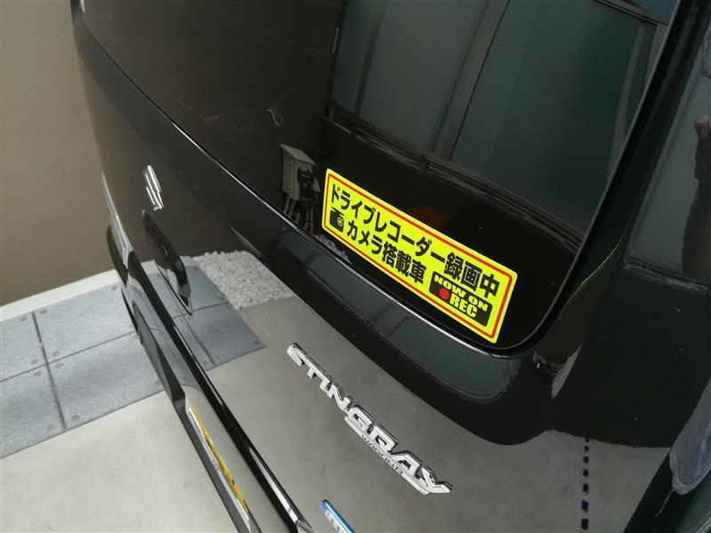ゼウス株式会社 反射ステッカー 【高品質】 ドライブレコーダー 録画中・搭載車 ステッカー 【反射黄色】 (2 カメラ搭載車