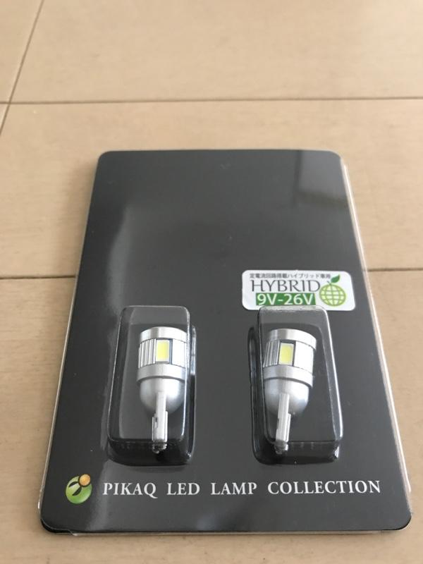 ピカキュウ ライセンス LED T10 NEO6 サンダーホワイト HV車対応 2個