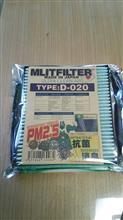 MLITFILTER TYPE D-020