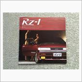 日産(純正) サニー RZ-1 カタログ