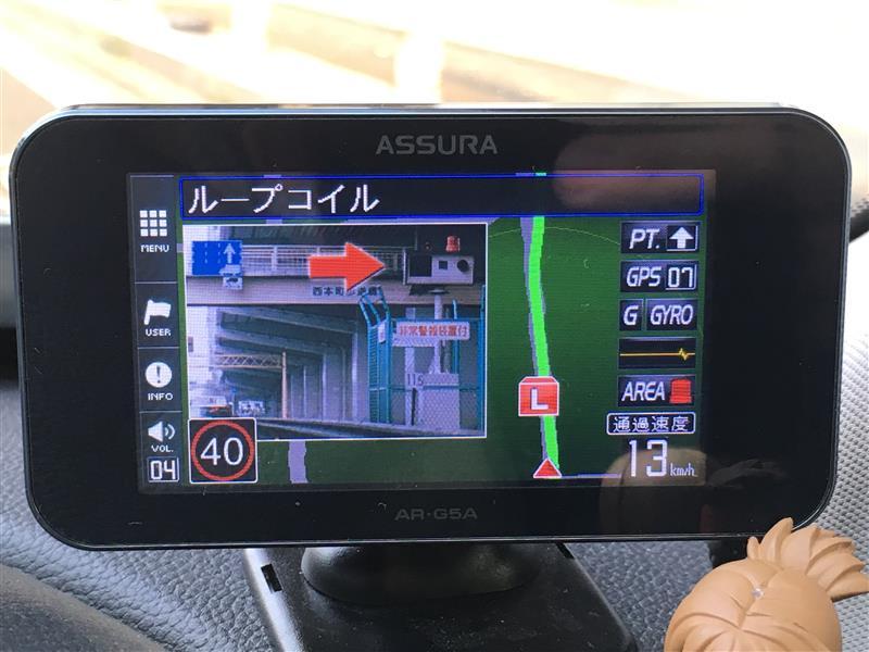 CELLSTAR ASSURA ARシリーズ ASSURA ARシリーズ AR-G5A