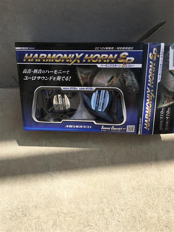 MIRAREED HH-706 ハーモニクスホーンSP ブラック