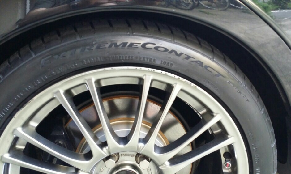 Continental ExtremeContact DWS06 245/40ZR18