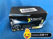 NC750Xamazonでポチっと LEDヘッドライトバルブの全体画像