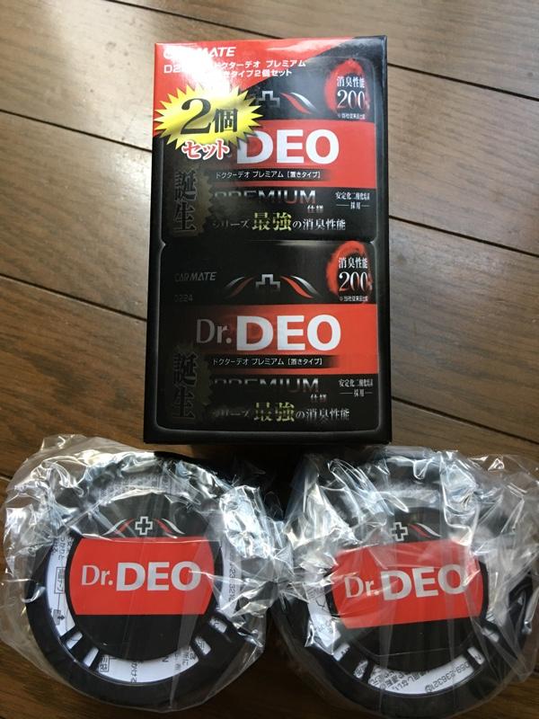 CAR MATE / カーメイト Dr.DEO ドクターデオ プレミアム置きタイプ2個セット