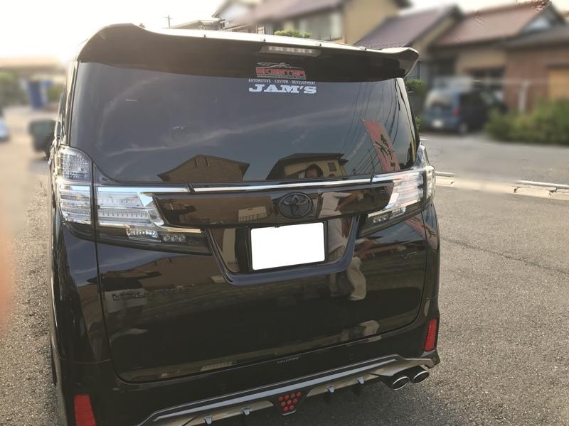 JAM'S オリジナルステッカー