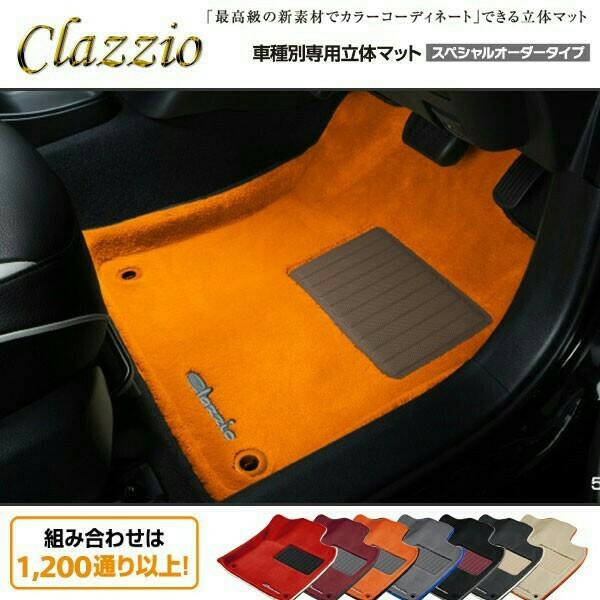 Clazzio / ELEVEN INTERNATIONAL 車種別専用立体マット カーペットタイプ