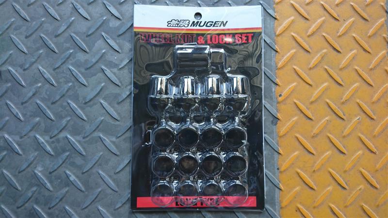 MUGEN / 無限 Wheel Nut & Lock Set