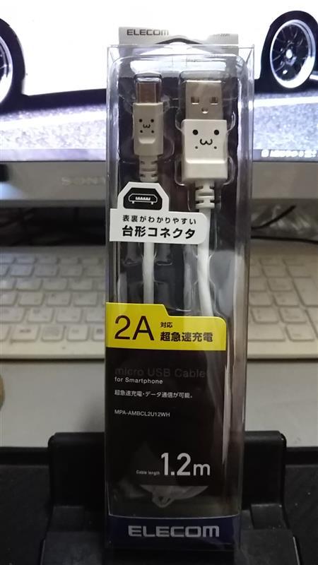ELECOM 2A対応 micro USBケーブル