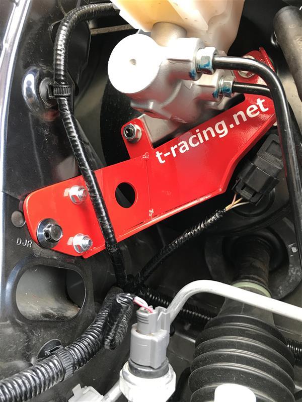 T-racing BCS ブレーキシリンダーストッパー(マスターシリンダーストッパー)