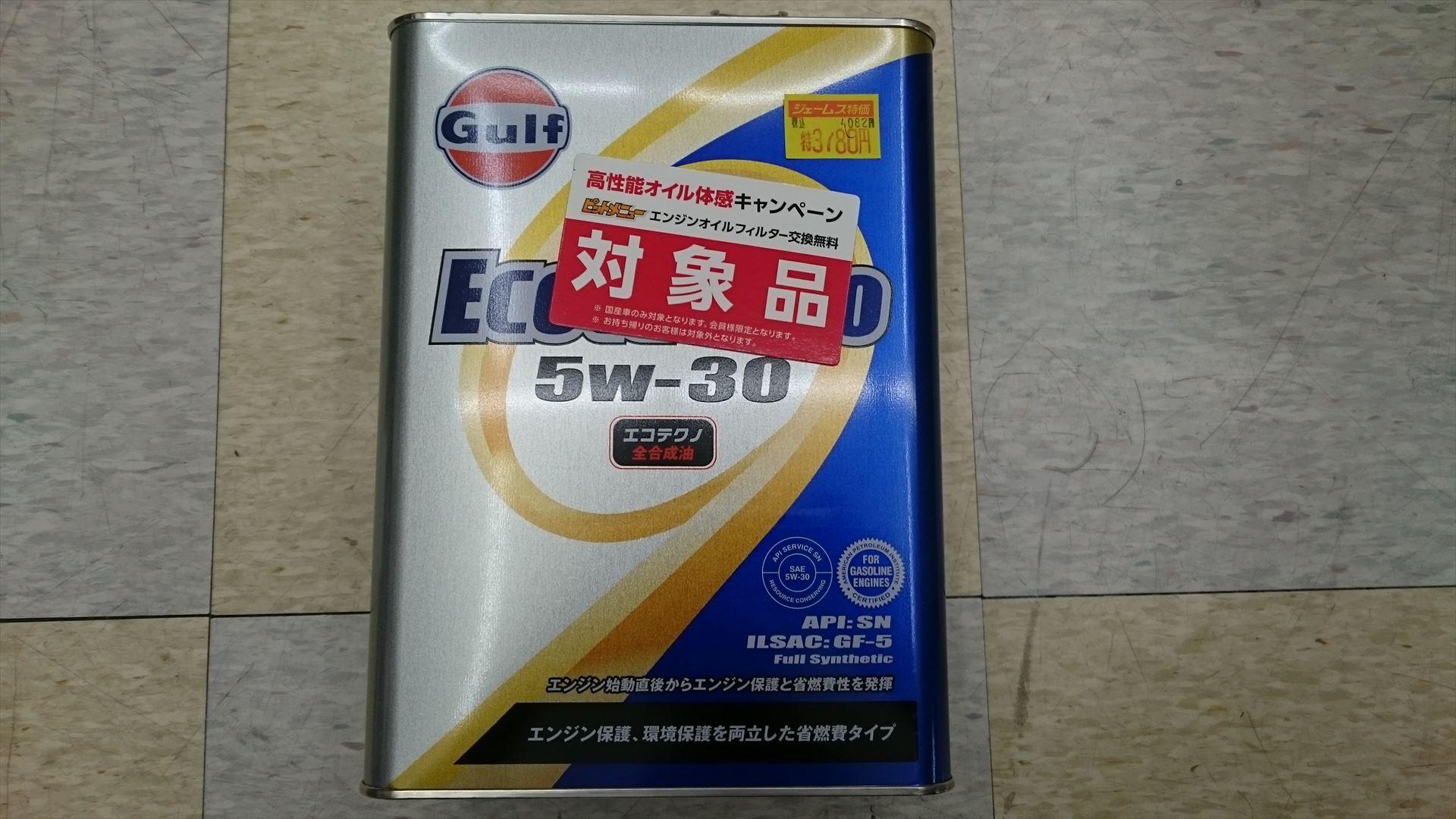 Gulf Gulf Ecotechno 5W-30