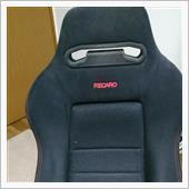 RECARO SR-2