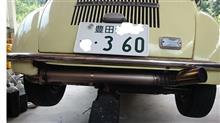 スバル360DADDY motorwarks ワンオフ チタンマフリャーの全体画像