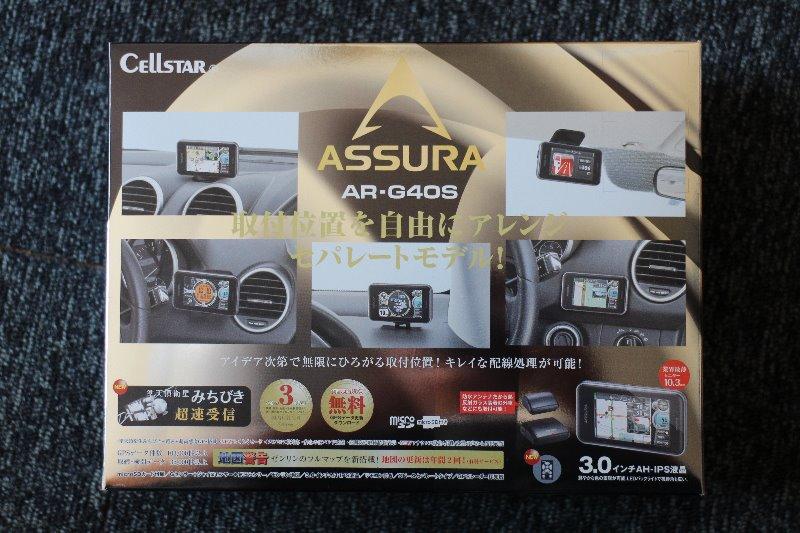 CELLSTAR ASSURA ARシリーズ ASSURA ARシリーズ AR-G40S