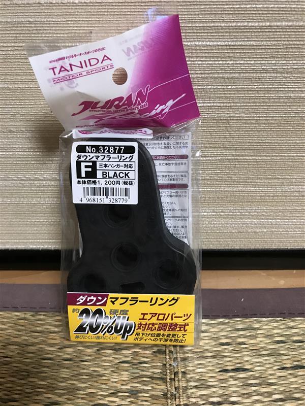 TANIDA / JURAN ダウンマフラーリング Fタイプ