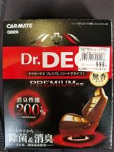 CAR MATE / カーメイト ドクターデオ プレミアム シート下タイプ D299