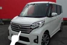 eKスペースカスタム日産自動車(純正) DAYZ ROOX Highway STAR用 フロントグリルの単体画像