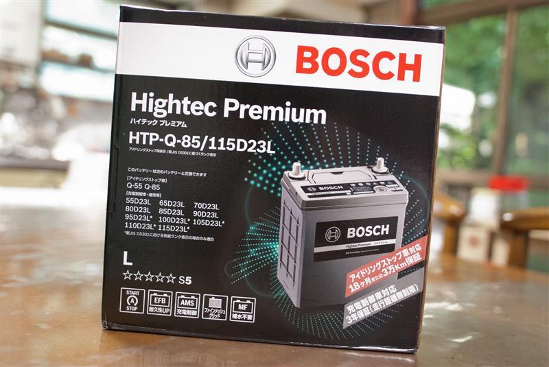 BOSCH Hightec Premium HTP-Q-85/115D23L