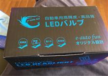 マメタン 50E不明 バイクライトLEDヘッドライトの単体画像