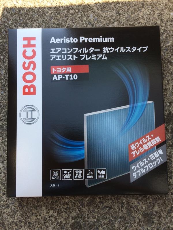 BOSCH Aeristo Premium AP-T10