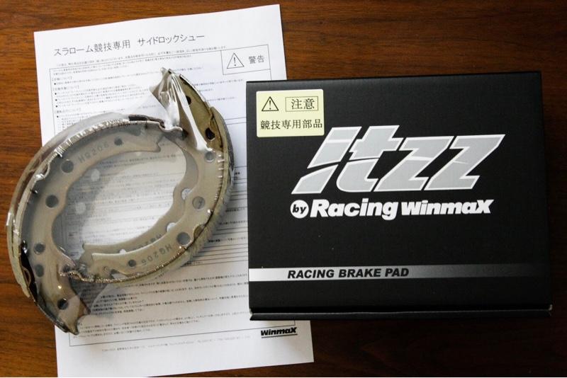 Winmax itzz RS2