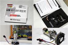 XSR900プロテック LB4-S LEDヘッドライトバルブキット H4 Hi/Lo 6000Kの全体画像