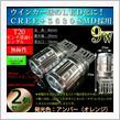 まめ電 【ハイブリッド車対応】T20ピンチ部違い/T20シングル球 9w