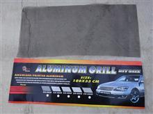 ワゴンRスティングレーハイブリッド不明 アルミメッシュ プレート/メッシュグリル メッシュダクト 100×33cmの単体画像