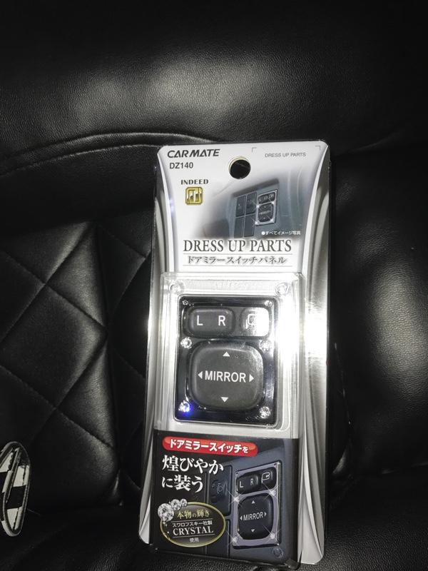 CAR MATE / カーメイト ドレスアップパーツ ドアミラースイッチパネル トヨタ用 ブラックメッキ・クリア / DZ140