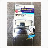 SEIWA K366 マルチサブミラー