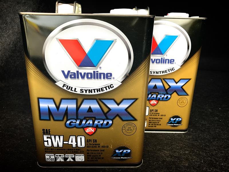 Valvoline MAX GUARD 5W-40