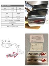 ワゴンRTANABE Medalion eR-TUNEの全体画像