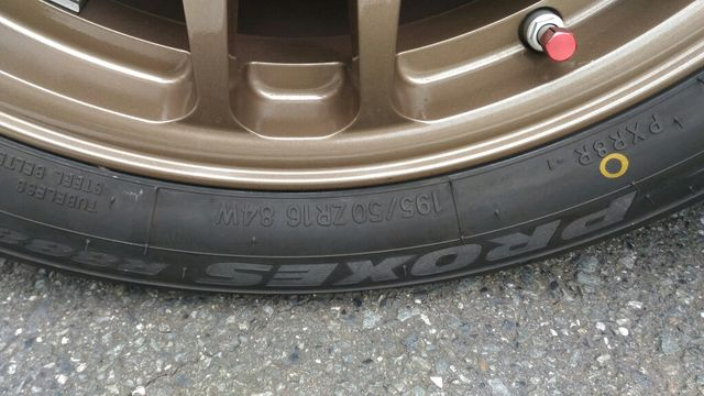 TOYO TIRES PROXES R888R 195/50ZR16