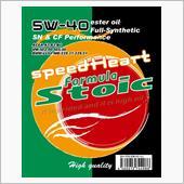speedHeart スピードハート フォーミュラストイック 5W-40