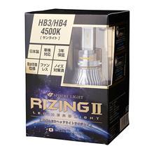 カンナム スパイダー RTSphere Light スフィアライト RIZING2(ライジング2) HB3 4500Kの単体画像