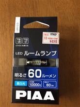PIAA LER103 LEDルームランプ