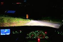 ペルソナSphere Light RIZING2 LED headLight H4の全体画像