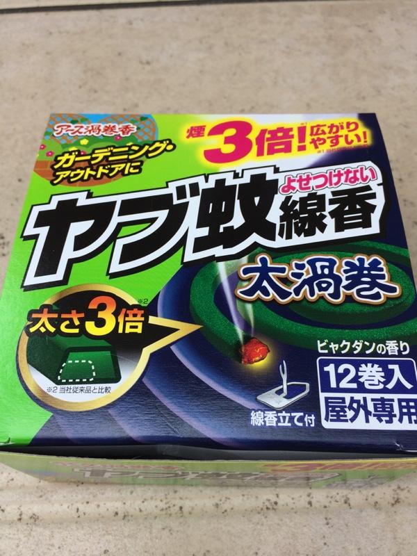 アース製薬 蚊取り線香
