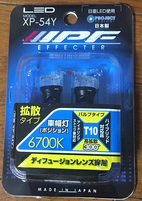 IPF EFFECTER 6700K T10 / XP54-Y